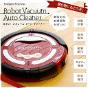 【送料無料】ロボット掃除機ロボットクリーナー 自動充電 センサー リモコン付き お掃除ロボット###掃除機M-477☆###