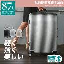 スーツケース アルミフレーム 8輪キャスター 87L TSAロック付 大型 Lサイズ/鏡面加工/光沢 /###ケース6016-L☆###
