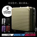 【送料無料】スーツケース ビジネスキャリーケース 軽量ポリカーボン製/2.5kg★TSA搭載/ /###ケースDC-8007☆###