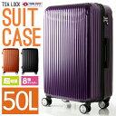 スーツケース SIS TSAロック搭載 超軽量 頑丈 ABS製 長期出張 50L 3.5kg [4泊〜7泊]/ 【送料無料】/###ケースYP110-M☆###