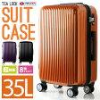 スーパーPRICE!!【送料無料】スーツケース 機内持ち込み S 小型 Sサイズ TSAロック搭載 超軽量 35L 2.8kg 頑丈 ABS製 長期出張 35L [2泊〜3泊]/【送料無料】/###ケースYP110W-S☆###