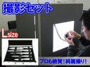 プロ仕様 撮影セット Wライト 反射板付 Lサイズ 【送料無料】/###撮影ライトボックスL☆###
