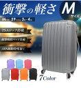 【送料無料】★中型スーツケース★TSAロック装備★容量59L★3泊〜4泊用/###ケースLYP006-M☆###