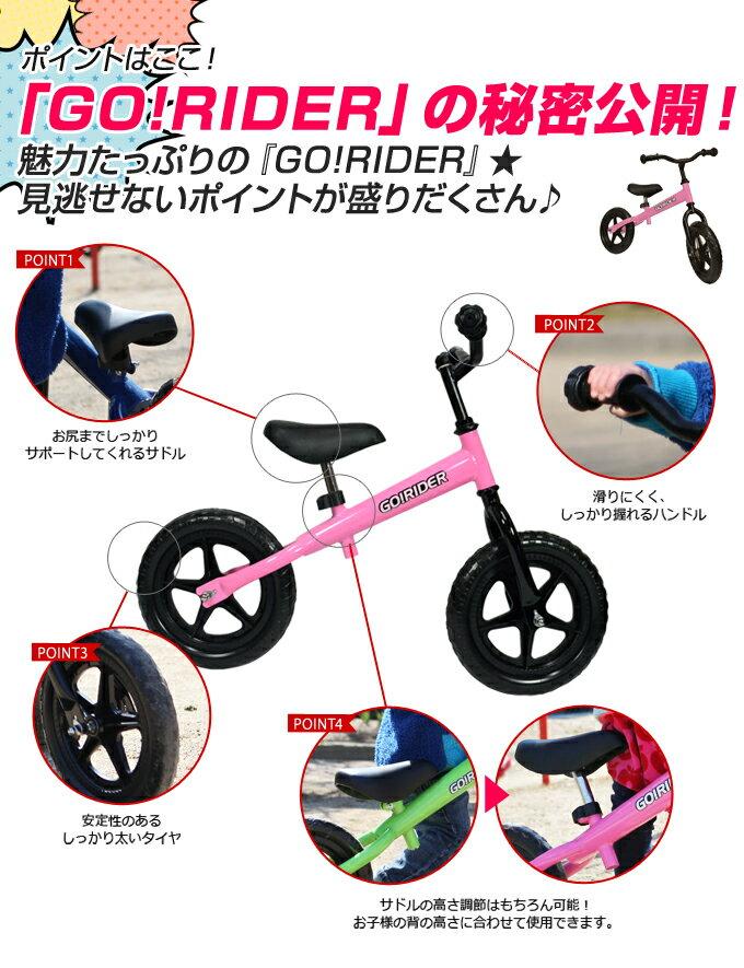 ... 自転車 足けり自転車 乗用玩具