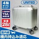 【送料無料】スーツケース アルミ 耐久性に優れたジュラルミン製スーツケース 機内持込可###アルミケースST35LC☆###