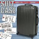 【送料無料】★中型軽量スーツケース★TSAロック搭載★容量51L★3泊〜5泊用/###ケース106-M/☆###