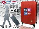 【送料無料】★大型スーツケース★TSAロック装備★容量84L★5〜12泊用/###ケースWD-2000L###