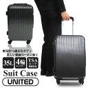 【送料無料】スーツケース SIS UNITED TSAロック搭載 超軽量 鏡面加工 35L [小型Sサイズ][2泊〜3泊]/###ケースLYP110-S☆###