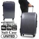 【送料無料】スーツケース SIS UNITED TSAロック搭載 超軽量 鏡面加工 50L [中型Mサイズ][4泊〜7泊]/###ケースLYP110-M☆###