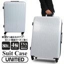 【送料無料】スーツケース SIS UNITED TSAロック搭載 超軽量 鏡面加工 80L [大型Lサイズ][8泊〜12泊]/###ケースLYP110-L☆###
