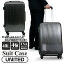 【送料無料】スーツケース SIS UNITED TSAロック搭載 超軽量 鏡面加工 40L [中型MSサイズ][2泊〜5泊]/###ケースLYP109-MS☆###