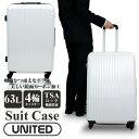 【送料無料】スーツケース SIS UNITED TSAロック搭載 超軽量 鏡面加工 63L [大型LMサイズ][5泊〜10泊]/###ケースLYP109-LM☆###