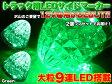 【送料無料】12V専用 9LEDサイドマーカー2個/グリーン 輝きトラック仕様 ###マーカXD-12V緑2個☆###