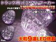 【送料無料】サイドマーカー 2個 ピンク 12V専用 9LED 輝きトラック仕様###マーカXD-12V桃2個☆###