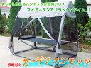 【送料無料】ブランコベンチ 3人掛 屋根付 耐荷重150kg###ブランコベンチ111灰☆###