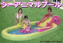 【送料無料】★すべり台付き アニマルプール子供用プール 家庭用プール エアープール 行水 水遊び 大型###アニマルプール97009☆###