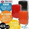 【送料無料】★中型スーツケース★ポリカーボネート製★TSAロック装備★容量42L★2泊〜4泊用/###スーツケース8605M☆###