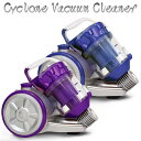 掃除機 サイクロン掃除機 サイクロンクリーナー 超小型 パワ...