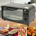 【クーポン対象】新生活 トースター オーブントースター 80...