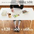 スーパーPRICE!!【送料無料】テーブル ダイニングテーブル 120×60cm ダイニング イームズ リプロダクト デザイナーズテーブル シンプル オシャレ おしゃれ インテリア リビング/###テーブルM14039B☆###