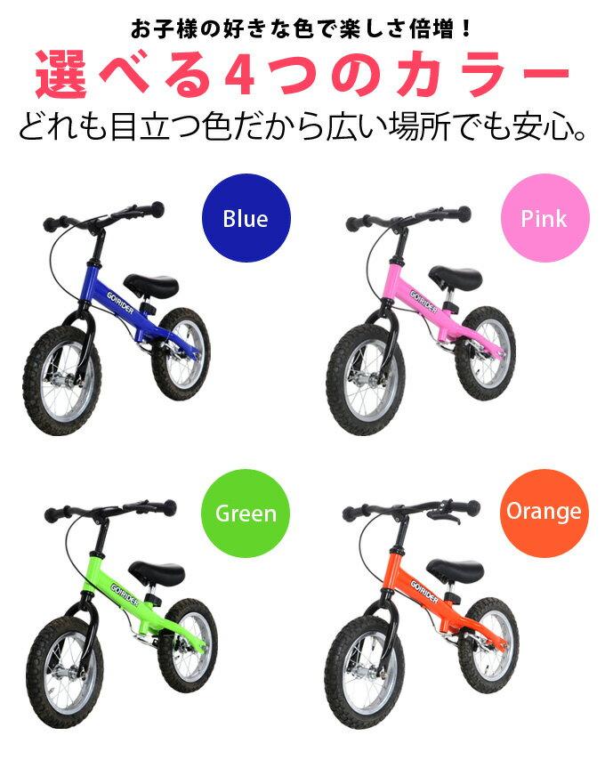 バイク ペダルなし自転車 ...