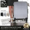 【送料無料】スーツケース アルミフレーム 8輪キャスター 87L TSAロック付 大型 Lサイズ/鏡面加工/光沢 /###ケース6016-L☆###
