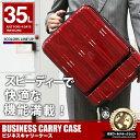 キャリー 持ち込み フロント オープン スーツケース キャリーバッグ ポケット ビジネスキャリーケース キャスター