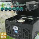 【送料無料】★多機能レコードプレーヤー★カセット・CD・ラジオ標準装備★録音機能搭載/###プレーヤTCD-99E☆###