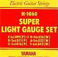 【即日発送O.K】YAMAHA H-1060 エレキギター弦セット【配送方法選択可!】【smtb-ms】【RCP】【zn】