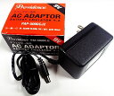 【即日発送O.K】Providence プロヴィデンス ACアダプター Battery Emulator 9.6 PAP-509DCJ2【smtb-ms】【RCP】【zn】