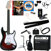 【エレキギター入門15点セット】フォトジェニック ST-180 RDS 【メーカー直送】【smtb-ms】【RCP】【zn】