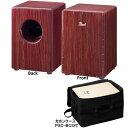 【ケースPSC-BCS付】PEARL Boom Box Cajon PCJ-633BB パール ブームボックス カホン【smtb-ms】【RCP】【zn】