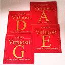 Larsen Virtuosoラーセン ヴィルトーゾ バイオリン弦セット ミディアム 4/4【配送方法選択可!】【smtb-ms】【RCP】【zn】