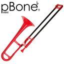 pBONE mini E♭ Trombone RED【送料無料】【smtb-ms】【RCP】【zn】