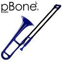 【ご予約受付中】pBONE mini E♭ Trombone BLUE【送料無料】【smtb-ms】【RCP】【zn】