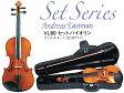 【即日発送O.K】イーストマン VL80セットバイオリン【分数サイズも有ります】【送料無料】【smtb-ms】【RCP】【zn】
