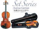 イーストマン VL80セットバイオリン【分数サイズも有ります】【送料無料】【smtb-ms】【RCP】【zn】