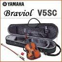 ヤマハ バイオリン ブラビオール V5SC【送料無料】【sm...