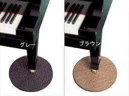 甲南 グランドピアノ用床補強プレートフットプレート【RCP】【zn】