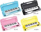 【即日発送O.K】キョーリツコーポレーション鍵盤ハーモニカ メロディーピアノ 32鍵盤【RCP】【zn】