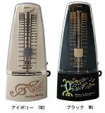 吉澤 ニッコー 振り子メトロノームアイボリー TM2/ブラック MU【送料無料】【smtb-ms】【RCP】【zn】