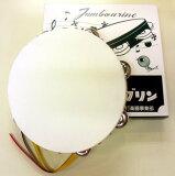 ヤマヨタンバリン 24cm(木枠)【RCP】【zn】
