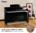 ローランド ピアノセッティングマット(防振マット)HPM-10(デジタルピアノ用)【送料無料】【smtb-ms】【RCP】【zn】