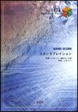 BP1473 スターラブレイション by ケラケラ【RCP】【zn】