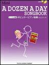 バーナム対応 ポピュラーピアノ曲集[ミニブック] CD付【RCP】【zn】