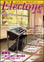 TMG01093590 月刊エレクトーン2016-10【RCP】【zn】