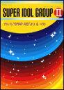 初級〜中級 ピアノソロ スーパー・アイドル・グループ 2/アルバム「SMAP AID」より&ベスト