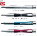 ネームペン・パーカー エアフローCT【別製品】Aタイプ