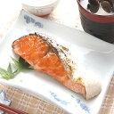 贈り物ギフトの同梱にマスコミで話題プレミア 天然 紅鮭 切り...