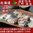 送料無料 にしん いずし【 楽天ランキング市場 ニシン部門1...